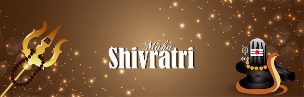 Maha shivratri hindu indian festival celebration background