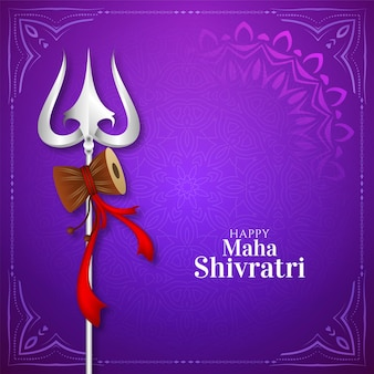 Maha shivratri violet color greeting card
