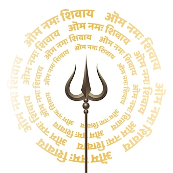 Maha shivratri wishes card with letter om namah shivaye and trishul