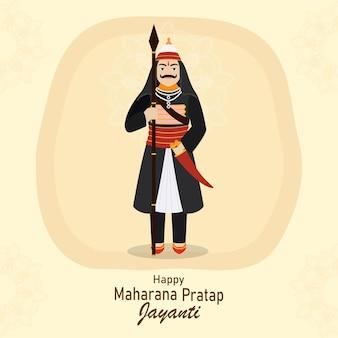 マハラナプラタップのお祝いの背景 Premiumベクター