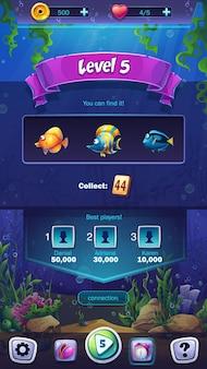 コンピュータゲームへの麻雀魚の世界モバイルフォーマットレベルフィールド