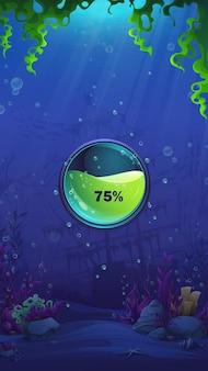 コンピュータゲームへの麻雀魚の世界のモバイル形式のロード画面
