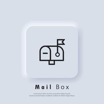 Значок почтового ящика. логотип информационного бюллетеня. конверт. значки электронной почты и обмена сообщениями. электронная маркетинговая кампания. вектор eps 10. значок пользовательского интерфейса. белая веб-кнопка пользовательского интерфейса neumorphic ui ux. неоморфизм
