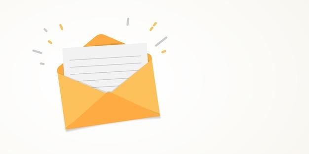 メール封筒