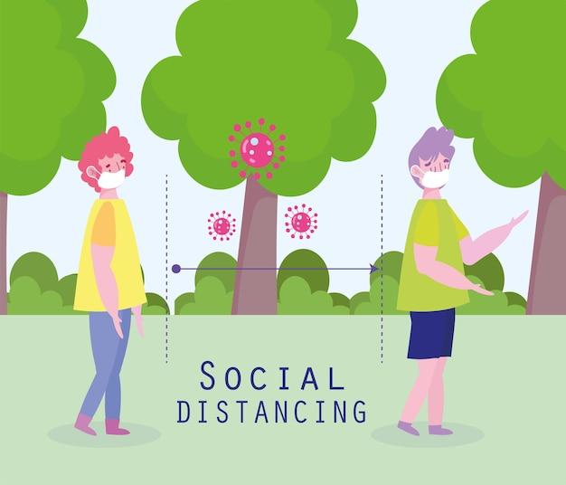 社会的距離を維持する