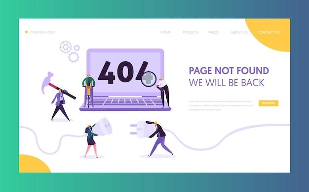 メンテナンスエラーのランディングページテンプレート。ウェブサイトのインターネットの問題を修正するキャラクターワーカーとの建設コンセプトの下でページが見つかりません。