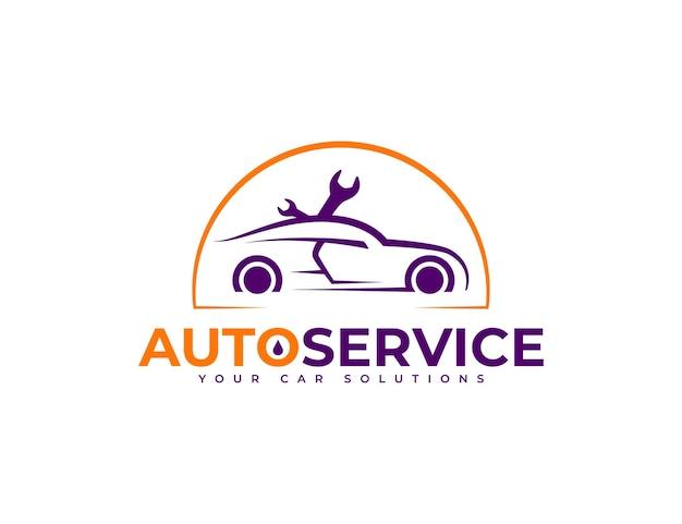 メンテナンスまたはサービス車の修理ワークショップ自動車のロゴデザイン