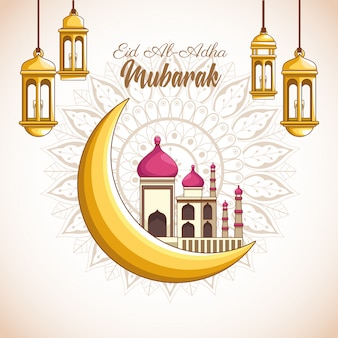 무슬림의 주요 축제