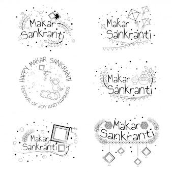 Makar sankranti calligraphy set