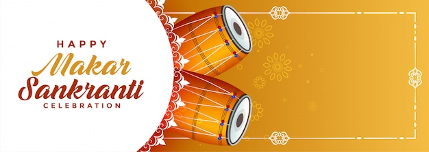 Makar sankranti celebration banner with copyspace