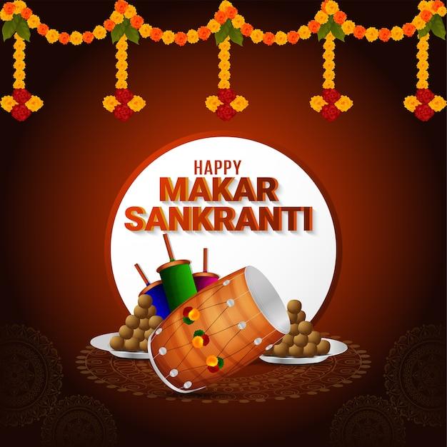 Makar sankranti celebration greeting card