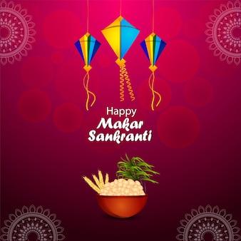 Makar sankranti celebration