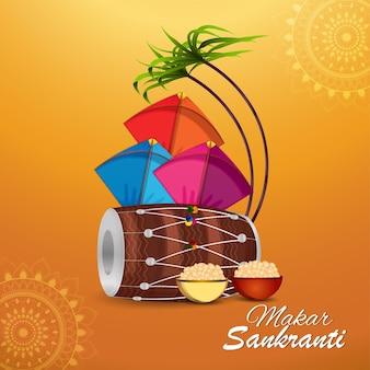 Makar sankranti colorful kite with drum