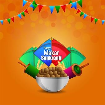 Makar sankranti colorful kites with string spool