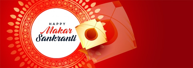 Makar sankranti festival of kite wide banner design