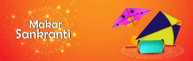 Makar sankranti indian festival celebration banner