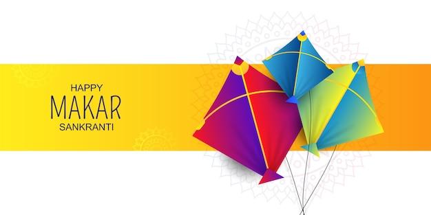 Makar sankranti kites festival celebration banner