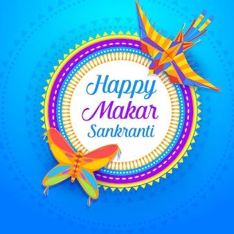Makar sankranti kites of hindu religion indian festival design