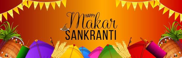 Makar sankranti website banner with creative elements
