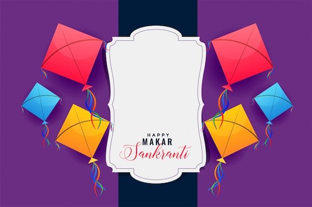Makar sankranti祭りのためのカラフルな凧のフレーム