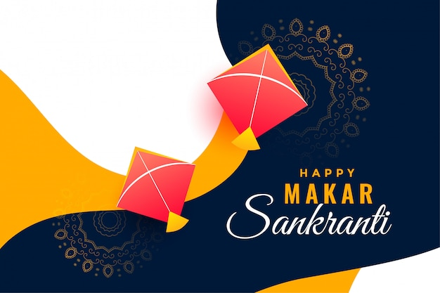 空飛ぶ凧とmakar sankrantiの祭りの背景