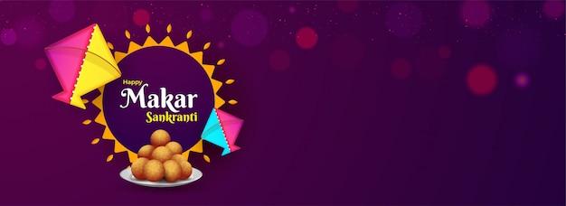 インドのお祭りmakar sankrantiお祝いヘッダー