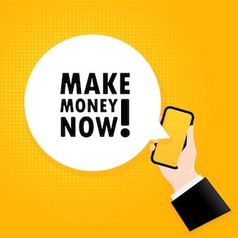 지금 돈을 버십시오. 거품 텍스트가 있는 스마트폰. 텍스트가 있는 포스터는 지금 돈을 버십시오. 만화 복고풍 스타일입니다. 전화 앱 연설 거품. 벡터 eps 10입니다. 배경에 고립.