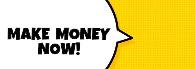 지금 돈을 버십시오. 지금 돈을 벌기 텍스트가 있는 연설 거품 배너. 확성기. 비즈니스, 마케팅 및 광고용. 격리 된 배경에 벡터입니다. eps 10.