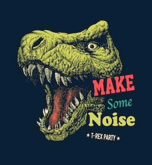 Сделайте шумный слоган графическим