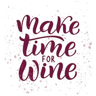 ワインのための時間を作る-ベクトル引用。カフェ、バー、tシャツのデザインのポスターのための肯定的な面白いことわざ。ワインのスプラッシュとグラフィックレタリングインク書道。白い背景で隔離のベクトル図