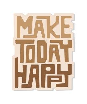 오늘 행복한 글자 디자인 만들기