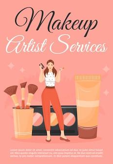 メイクアップアーティストサービスポスターフラットテンプレート。ビューティーサロンの化粧品を持つ女性。パンフレット、小冊子1ページのコンセプトデザインと漫画のキャラクター。コースのチラシ、リーフレットを作成する