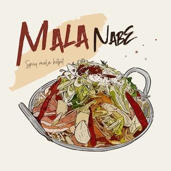 말라 냄비, 전통 중국 뜨겁고 매운 수프.