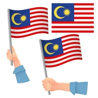 손에서 말레이시아 국기 세트