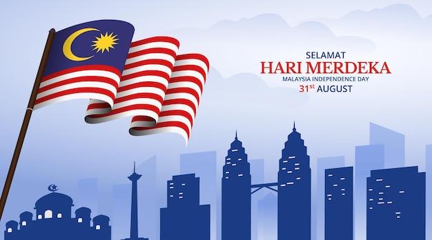 깃발을 흔들며 랜드마크의 전망을 감상할 수 있는 말레이시아 독립 기념일 배경
