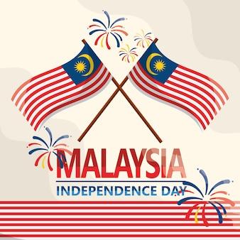 말레이시아 독립 기념일 카드