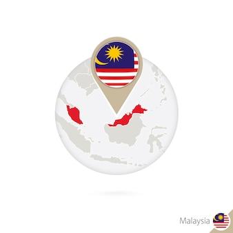 Карта малайзии и флаг в круге. карта малайзии, булавка флага малайзии. карта малайзии в стиле земного шара. векторные иллюстрации.