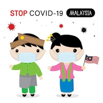말레이시아 사람들은 covid-19를 보호하고 중단하기 위해 국가 복장과 마스크를 착용해야합니다. 인포 그래픽 코로나 바이러스 만화.
