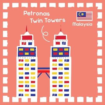 귀여운 우표 디자인으로 말레이시아 페트로나스 트윈 타워 랜드마크 그림