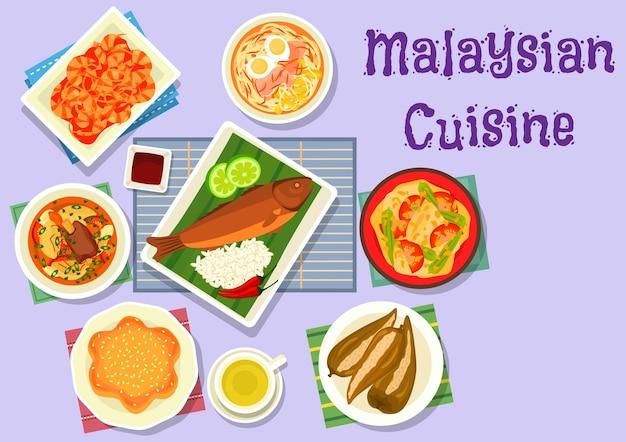 マレーシア料理のフィッシュカレーアイコンをバナナの葉にチキンヌードルスープ、焼き魚とご飯、唐辛子の炒め物、ビーフリブスープ、唐辛子の魚の詰め物、フラワーケーキでお召し上がりいただけます