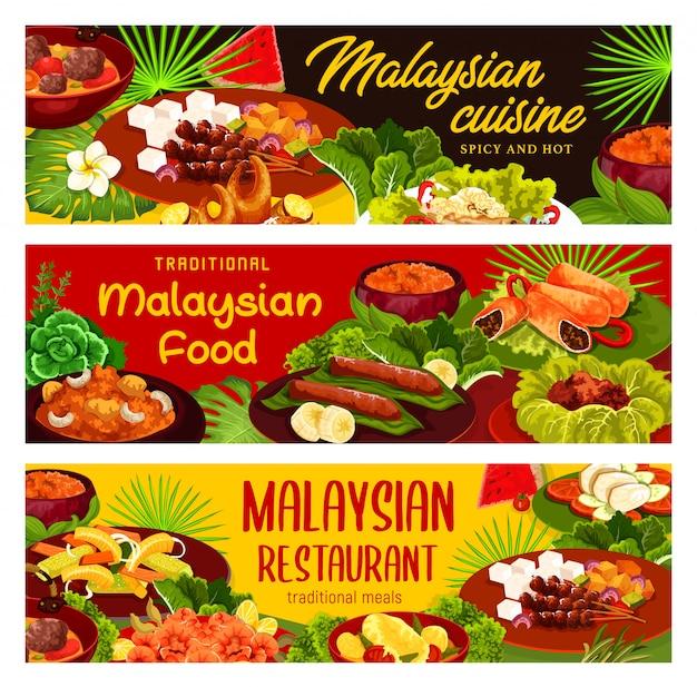 말레이시아 레스토랑 이국적인 식사 배너