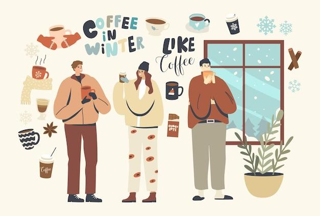 커피를 마시는 남성과 여성 캐릭터, 따뜻한 옷을 입은 젊은이들이 눈이 내리는 창 근처에서 뜨거운 음료와 함께 컵을 들고 있습니다. 크리스마스 휴가 시즌. 머그잔에 담긴 크리스마스 음료. 선형 벡터 일러스트 레이 션