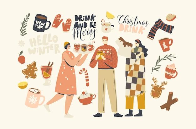 크리스마스 음료를 즐기는 남성과 여성 캐릭터, 따뜻한 옷을 입은 젊은이, 뜨거운 음료와 함께 격자 무늬 컵을 들고 있는 사람들, 크리스마스 휴가 시즌, 장식된 머그잔. 선형 벡터 일러스트 레이 션