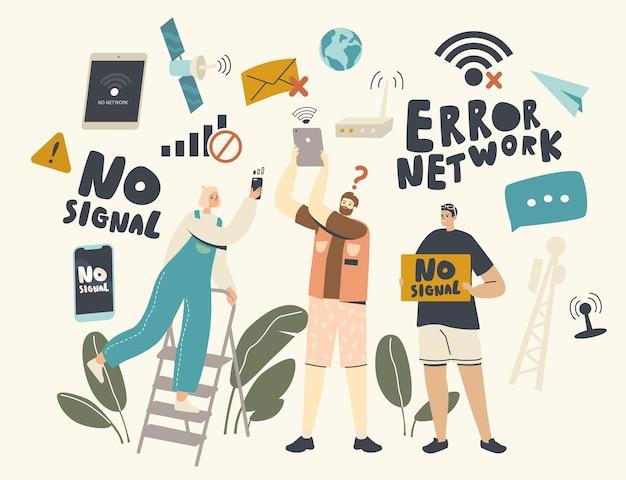 Персонажи мужского и женского пола пытаются найти сигнал маршрутизатора wi-fi, ошибка сети, потеря беспроводного подключения к интернету. современные технологии, бесплатная точка доступа wi-fi. мультфильм люди векторные иллюстрации