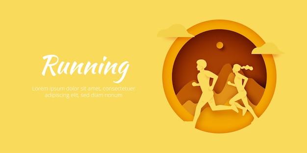 남성과 여성의 자연 산 풍경에서 실행. 마라톤 또는 트레일 달리기, 야외 스포츠 활동. 종이 예술 그림.