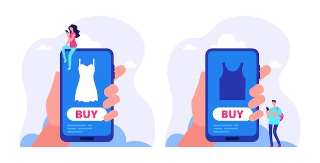 Приложение для мужских и женских магазинов