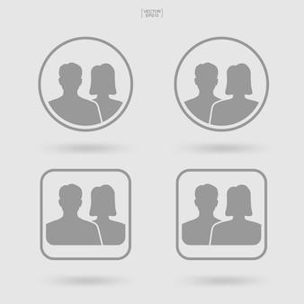 男性と女性のシンボル。人間のプロフィールアイコンまたは人のアイコン。男性と女性のサインとシンボル。ベクトルイラスト。
