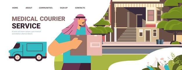 마스크를 쓴 남성 아랍 택배와 골판지 상자를 들고 있는 장갑 비접촉 배달 의료 택배 서비스 개념