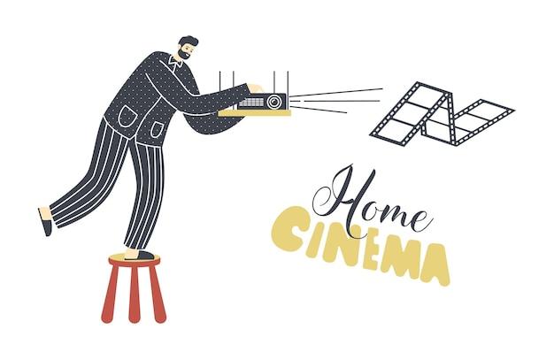パジャマとスリッパの男性キャラクターが、週末に映画を見るためのホーム シネマ プロジェクターを調整します