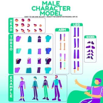 다양한 타이를 가진 애니메이션 만화 스타일의 사람들을 리깅할 준비가 된 벡터의 남성 캐릭터 모델